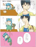 沙都子ちゃんの誕生日
