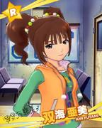 亜美誕生日