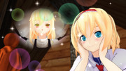 【東方MMD】うっとりアリス