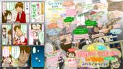 2013423イトヲカシ路上ライブラストDAYいってきた。