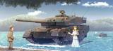 湖に沈めた戦車は