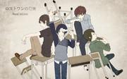 ロストワンの号哭 -Band Edition-