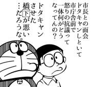 かいけんきょひ さん (改訂)