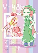 例大祭10 ポスター