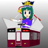 阪急8300Fに映姫様。