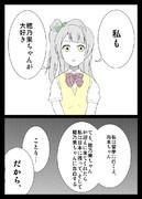 うみライブ! 41