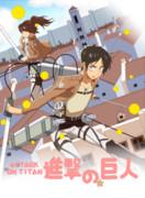 進撃の巨人DVD1巻