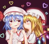 お姉ちゃんと遊ぼう・・・?