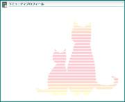 親子ネコシルエット-グラデーションVer