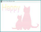 親子ネコシルエット-Happy付き