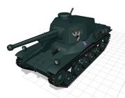 三式中戦車 配布します