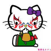 歌舞伎キティ 描いてみた