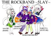 ロックバンド!?