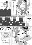 真姫ちゃん6thシングルセンターおめでトマト記念漫画