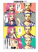 【8部】定助の正体!?