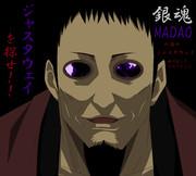 闇をかけるMADAO  ジャスタウェイを探せ