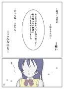 うみライブ! 44