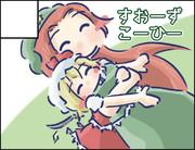 東方神居祭スペシャル サークルカット