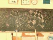 【黒板に】3331【描いてしまった】