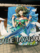 ぴくがれっ:新緑の女神な25歳児