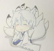 御狐神双熾
