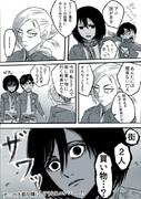 【進撃漫画】イライラ☆ミカサ