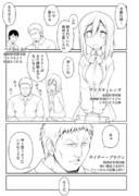 進撃の同人 ~ライナー編~01
