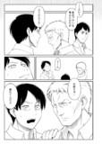 進撃の同人 ~ライナー編~09