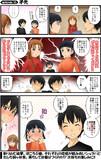 漫画★アスナさんが桐ヶ谷さんちを訪問しました16