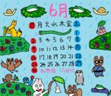 森の中公式カレンダー「六月」