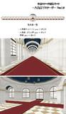 【MMD】八角廊下ステージ Ver.1.0【ステージ配布】