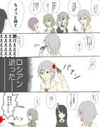 総選挙TOP5漫画