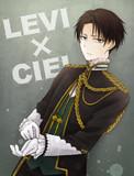 Levi×Ciel