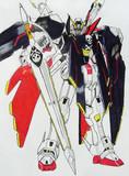 クロスボーンガンダムX1フルクロス