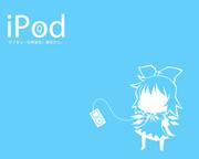 iPod風チルノ壁紙【iP⑨d】