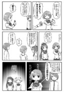 【まどまぎ漫画】 改めてよろしくね! 9th