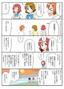 ラブライブ漫画10