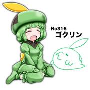 大乱闘ゲームの緑の悪魔