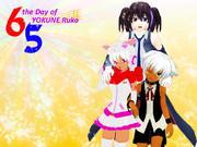 【ルコの日】 The Day of RUKO! 【6月5日】