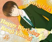 【庭球】柳 蓮二 誕生日おめでとう!