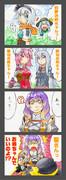 剣と魔法の幻想郷2