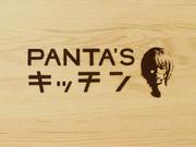 PANTA'S キッチン