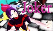 joker「ニヤァ…」