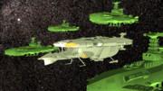 彗星帝国艦隊