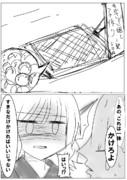 【東方輝針城】わかさぎ姫と○○したい!【わかさぎ姫】
