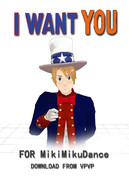 I WANT YOU for MMD 二番煎じ!