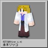 【赤木リツコ】リツコスキン Ver.1.0【Minecraft】