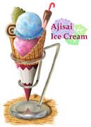 あじさいアイスクリーム
