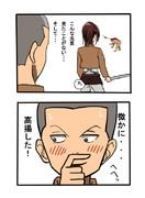 続2・らい(ry