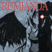 RUMIANDA